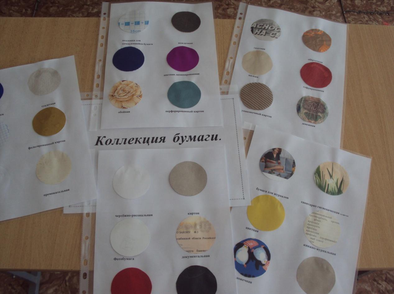 Как сделать из бумаги коллекцию