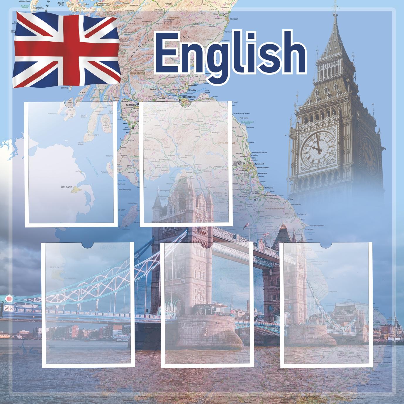 Кабинет английского языка своими руками 4